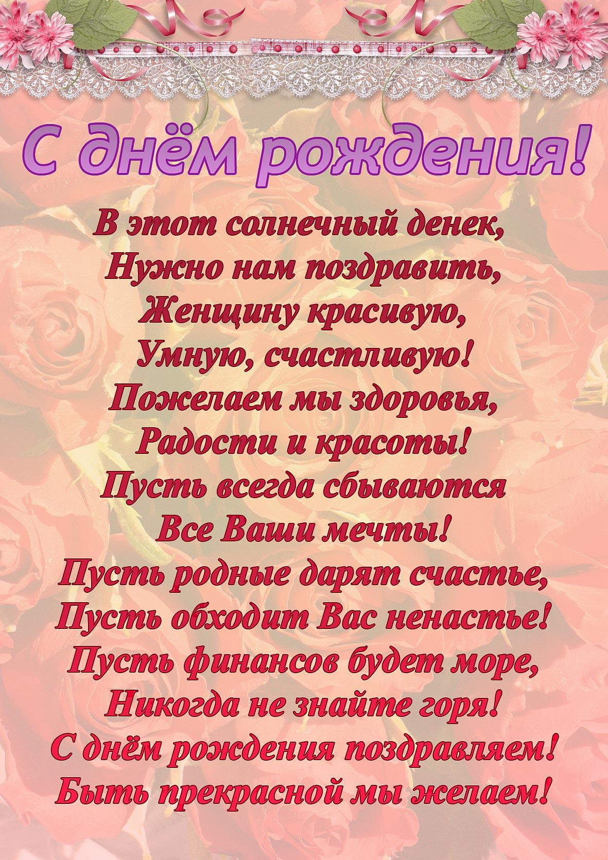 http://prazdnik-i-ko.ru/uploads/posts/2012-05/1338118596_8.jpg