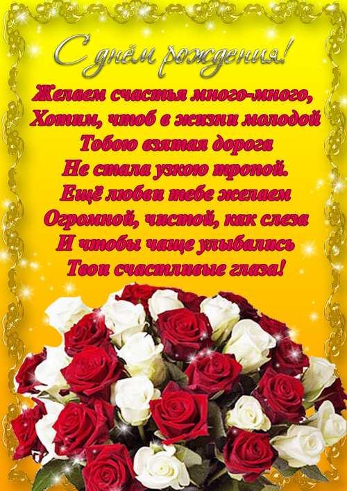Красивые слова девушке - Любовь и романтика
