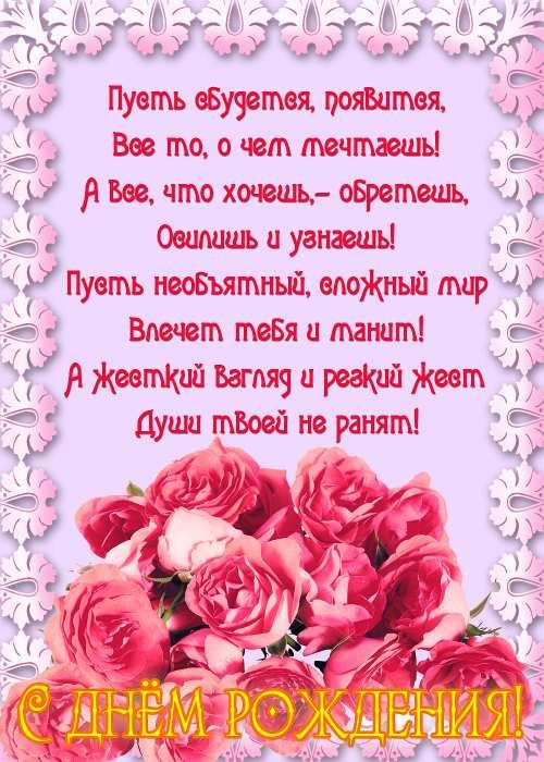 Светочка-Украиночка))) С днем рождения)))!!!!! 1338183097_9