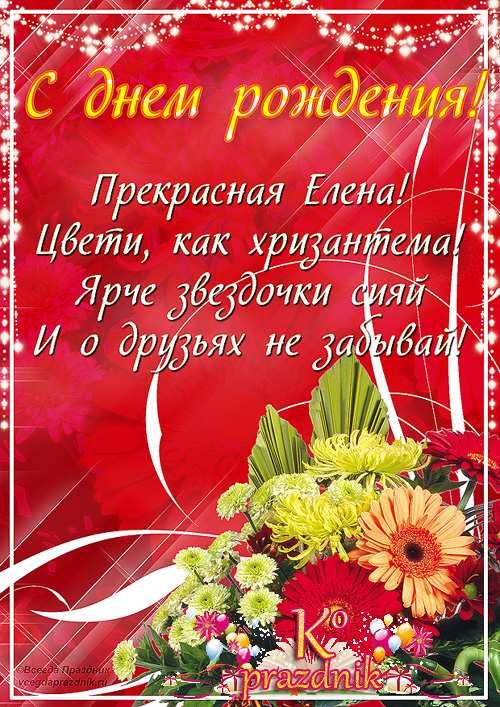Прикольные поздравления с днем рождения другу. смс в стихах