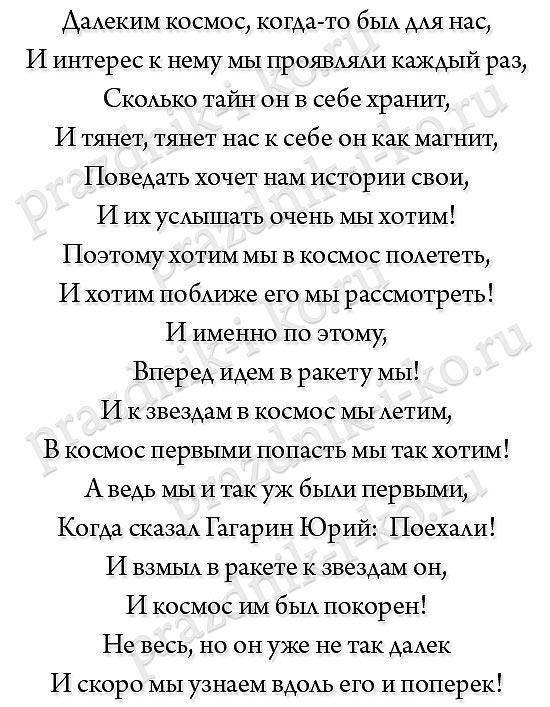 Если сегодня православный праздник