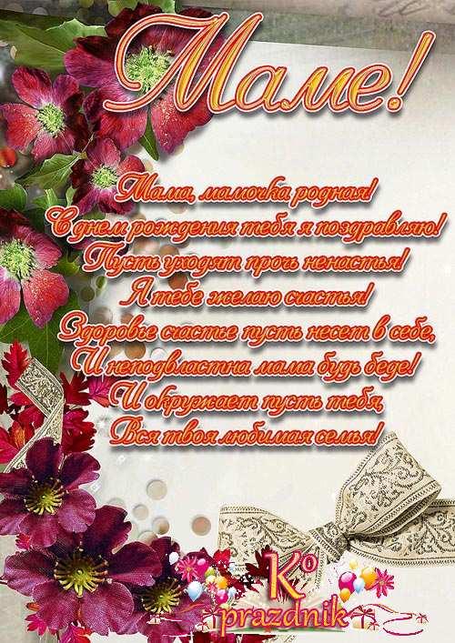 Голосовые поздравления с днем рождения маргариту прикольные