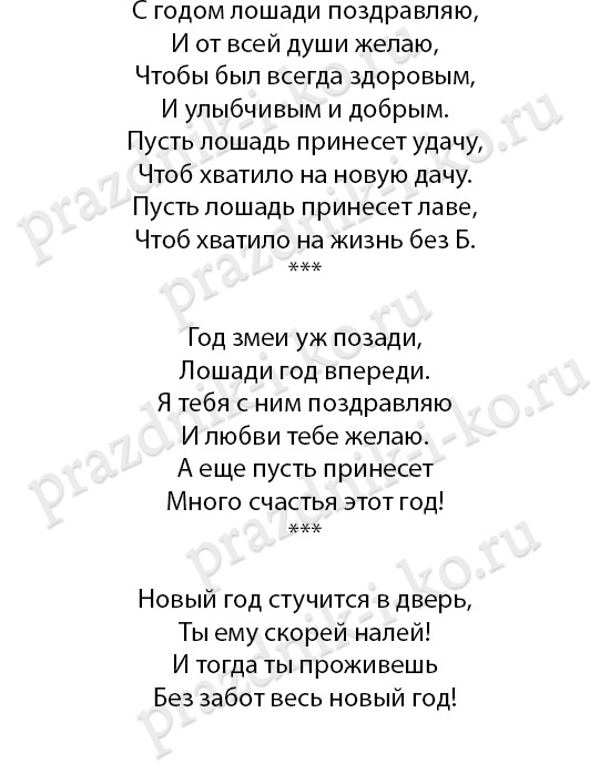 Информационный портал Тольятти. Новости 83