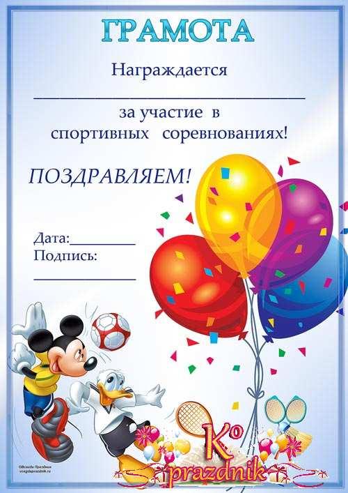 Календарь настенный трехблочный на 2017 год москва