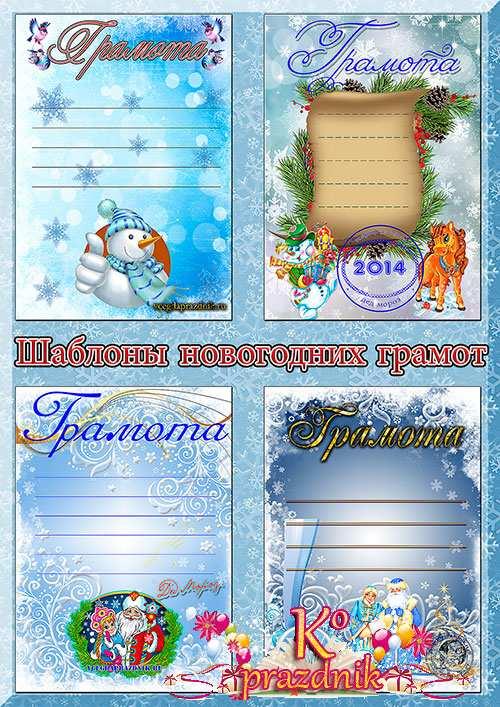 Михаил морозов синтетиксакс