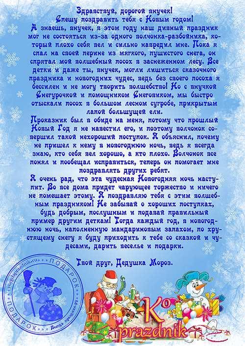 Картинки свеча на снегу