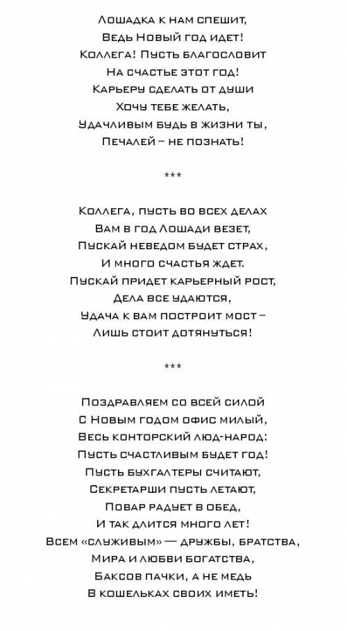 Новости администрации города шахты ростовской области