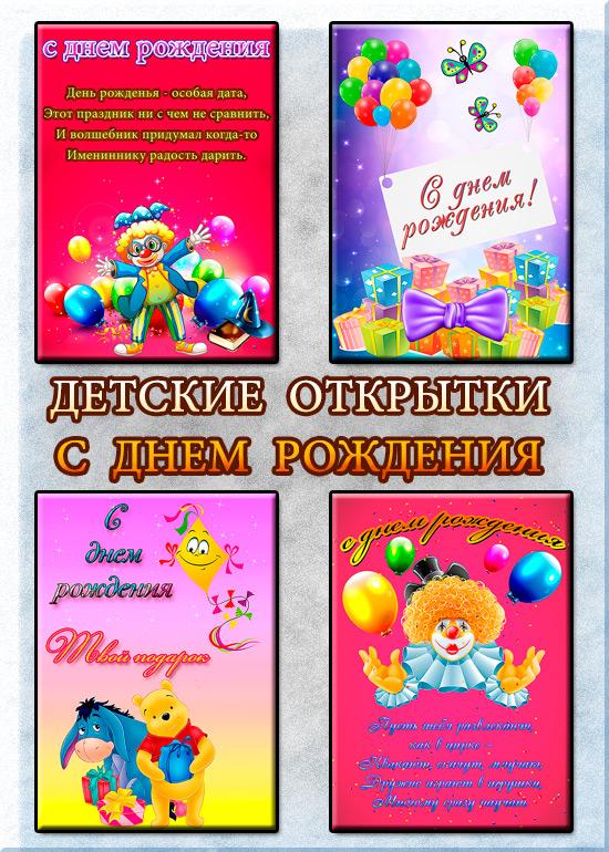 Поздравления брату с днем рождения в открытках
