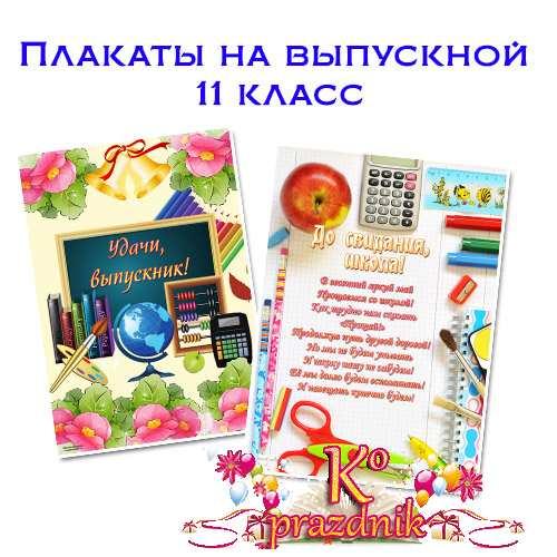 Решебник Афанасьева Михеева 6 Класс