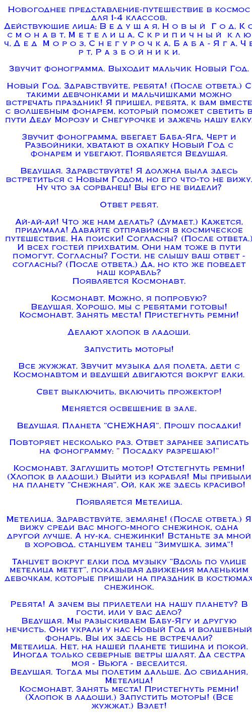 http://prazdnik-i-ko.ru/uploads/posts/2015-10/1444121565_2.jpg
