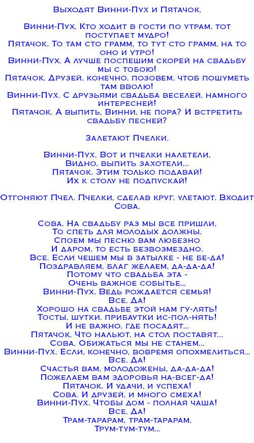 Поздравления с днем рождения в стихах красивые ольге 45 лет