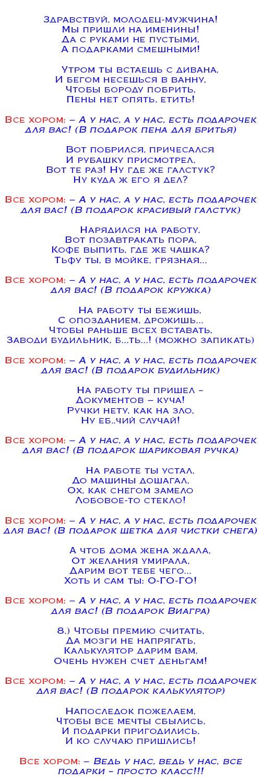 Как из болгарки сделать станок для резки