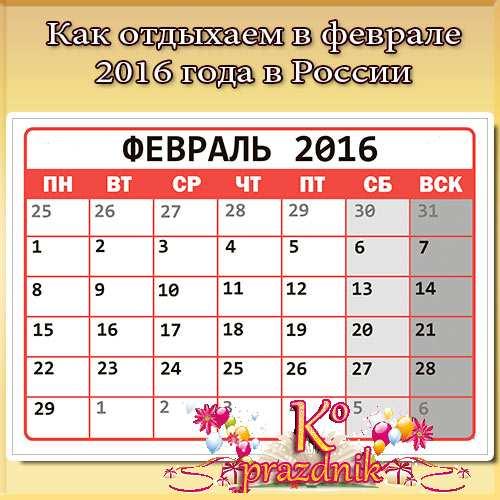 Календарь бухгалтера сдачи отчетов на 2015 год