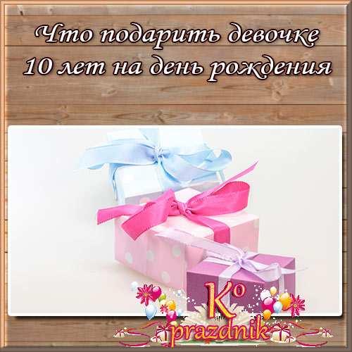 8 марта поздравления на украинском языке