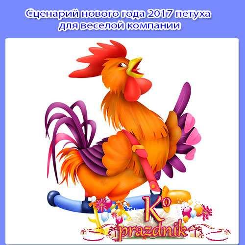 Русский народный праздник рождества