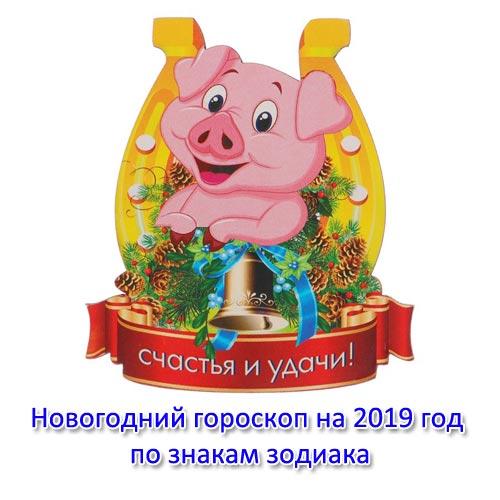 Чем заняться на новогодних каникулах в хабаровске.